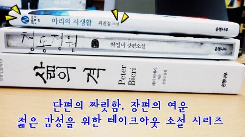 마리_얇은책