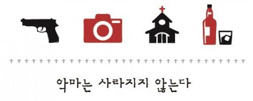 악마_아이콘 수정