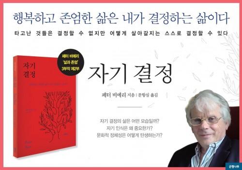 자기결정_광고문구