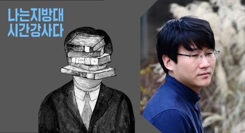 김민섭 작가 사진 © News1 민경석 기자