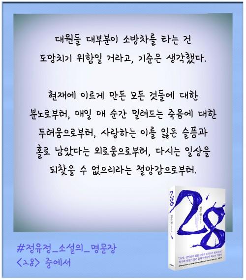 28_폴라1