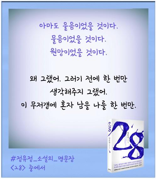28_폴라2
