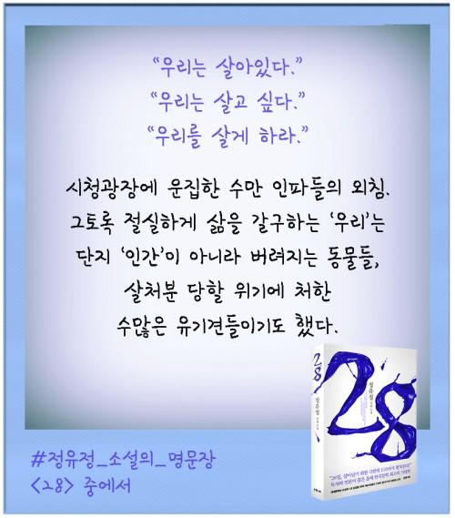 28_폴라3