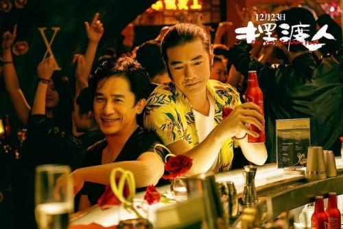 양가위, 금성무 주연의 영화